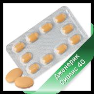 таблетки для улучшения эрекции Жиздра